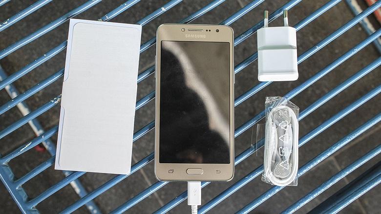 Đập hộp Samsung Galaxy J2 Prime 1