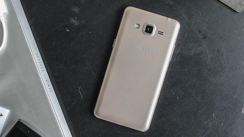 Đập hộp Samsung Galaxy J2 Prime 14