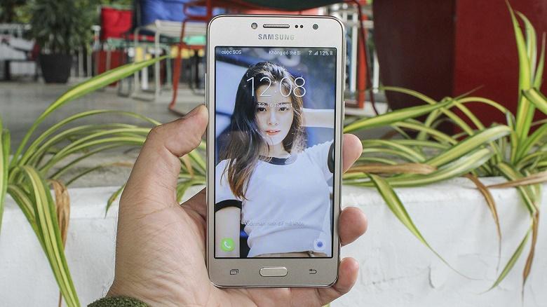 Đập hộp Samsung Galaxy J2 Prime 3