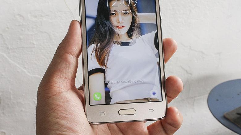 Đập hộp Samsung Galaxy J2 Prime 4