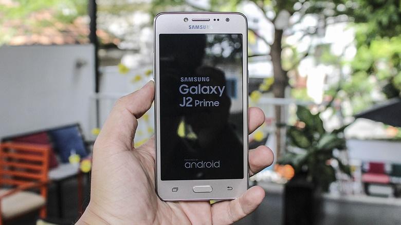 Đập hộp Samsung Galaxy J2 Prime
