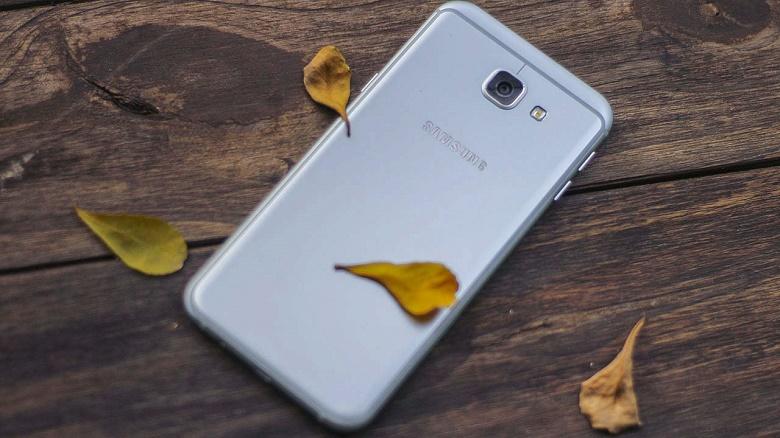 Trên tay Samsung Galaxy A8 2016 4