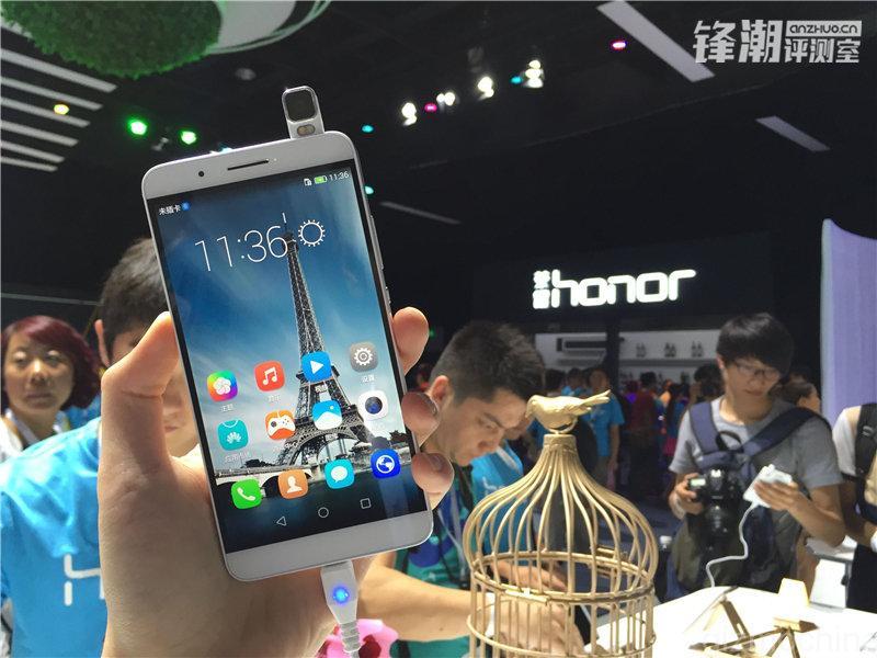 honor-7i-1
