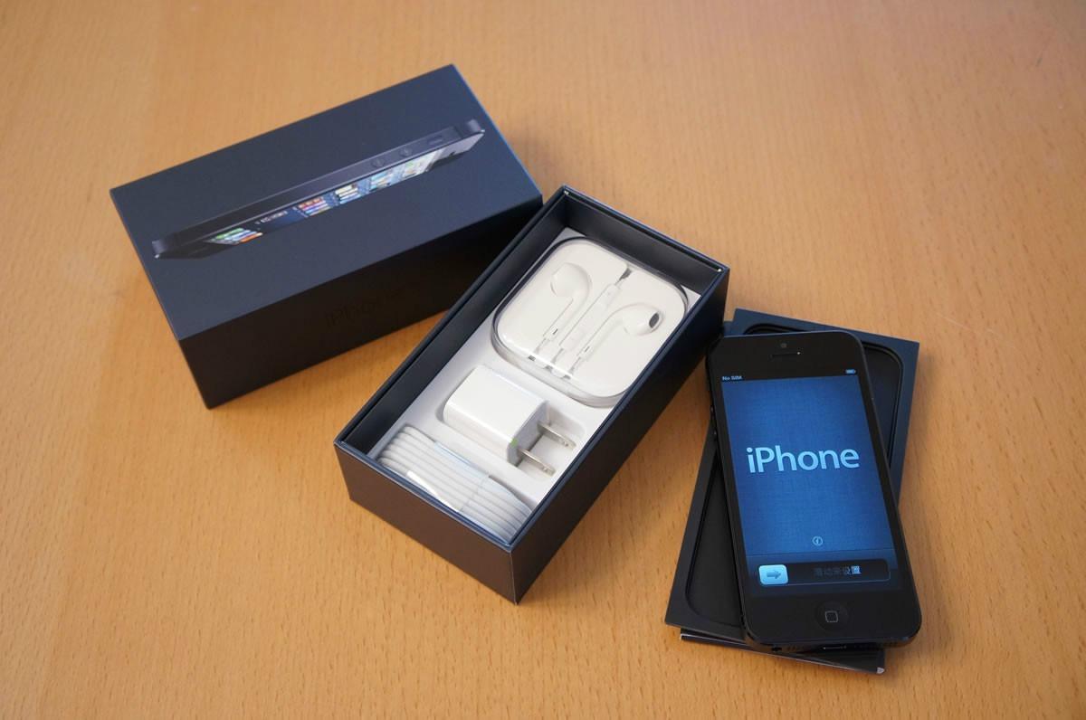 iphone-5-chua-active-giam-xuong-chi-con-5-3-trieu-dong-1