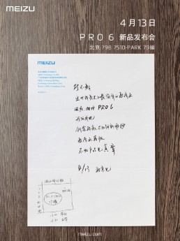 meizu-pro-6-lo-thoi-diem-ngay-ra-mat