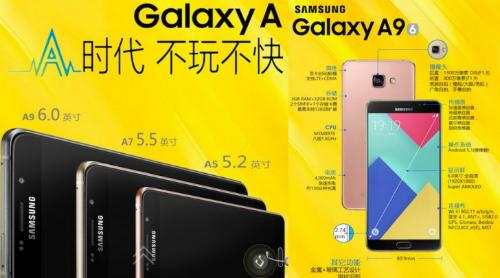 Samsung-Galaxy-A9-hinh-anh-2