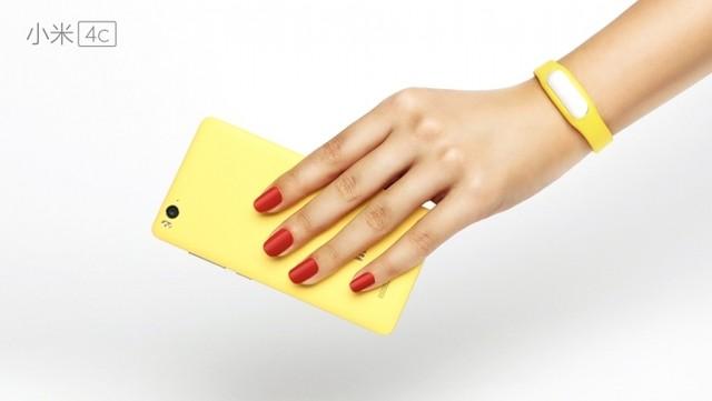 xiaomi-mi-4c-chip-808-pin-3080-mah-1