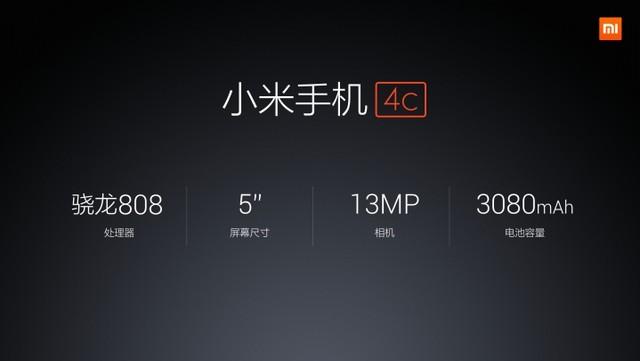 xiaomi-mi-4c-chip-808-pin-3080-mah-2
