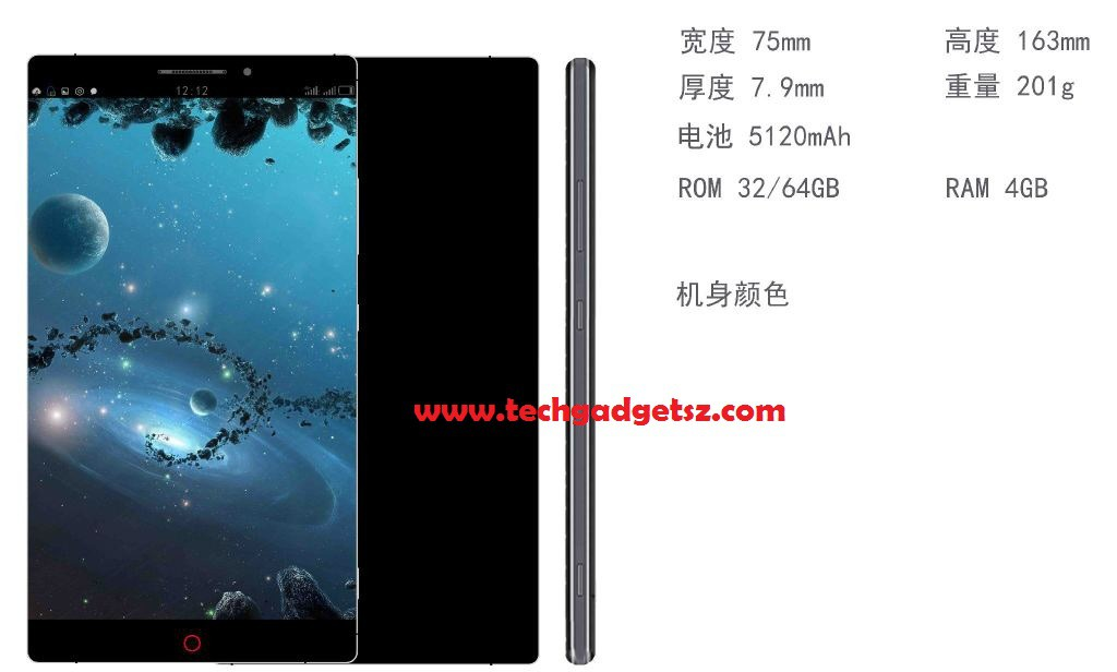 zte-nubia-x8-hinh-anh-5