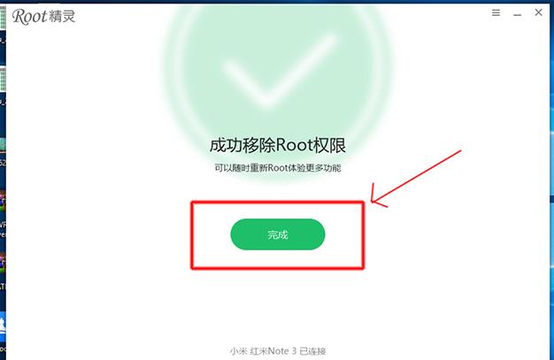 Sau khi khởi động phần mềm sẽ hỏi kiểm tra quyền Root trên máy. Nhấn nút xanh để kiểm tra.