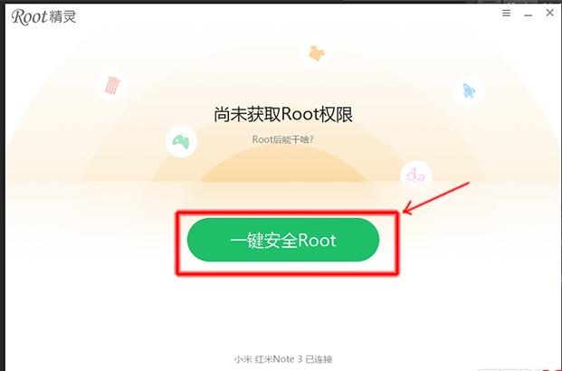 Khi check xong và phát hiện máy chưa Root, Shuame sẽ chuyển sang cửa sổ hỏi người dùng có Root máy luôn không. Hãy nhấn nút xanh để Root.