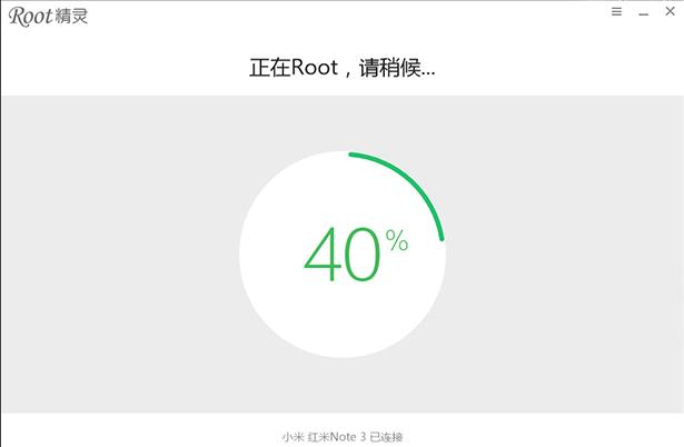 Quá trình Root bắt đầu, khi đến khoảng 65% máy điện thoại sẽ tự khởi động lại, và khi máy khởi động được phần mềm sẽ báo Root thành công.