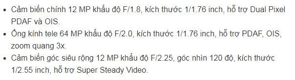 camera Samsung Galaxy S21+ 5G