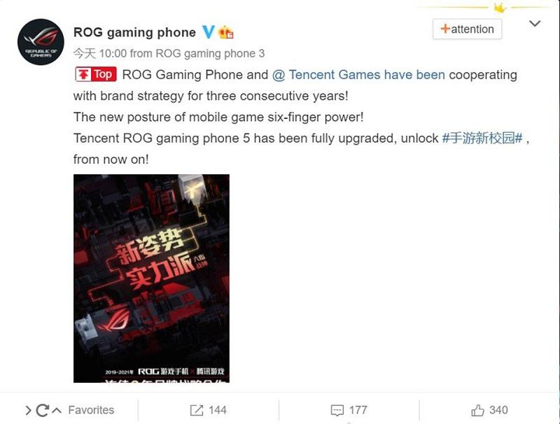 xác nhận ROG Phone 5