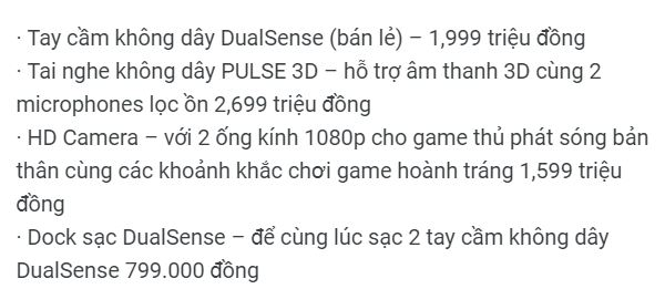 phụ kiện PlayStation 5