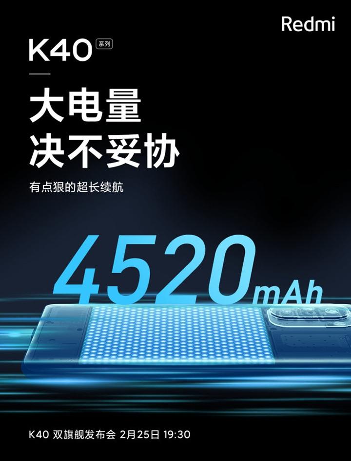 pin Redmi K40 Pro
