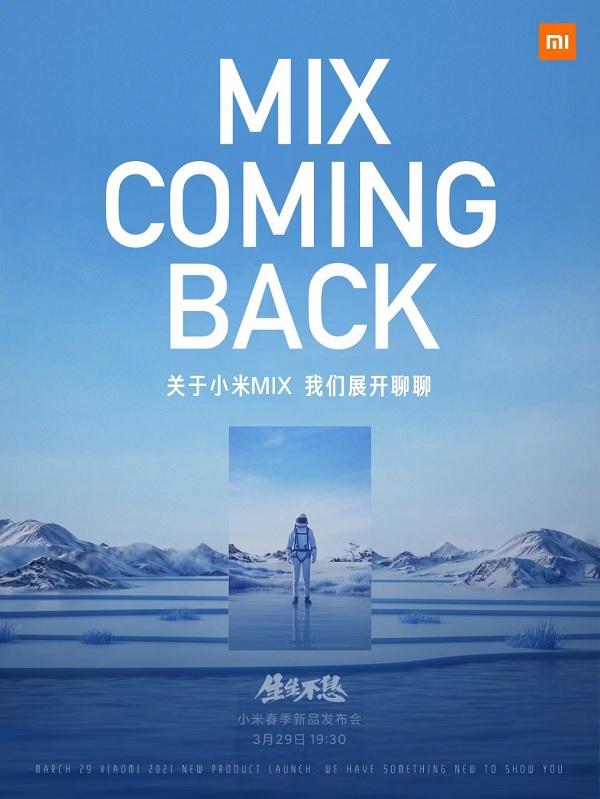 poster Mi MIX 4