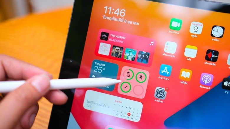 cấu hình iPad Gen 8 (2020) chính hãng