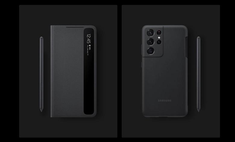 thiết kế ốp lưng có bút S Pen cho Samsung Galaxy S21 Ultra 5G