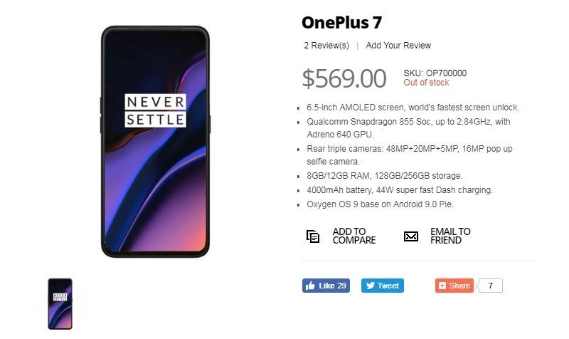 oneplus 7 lộ giá bán