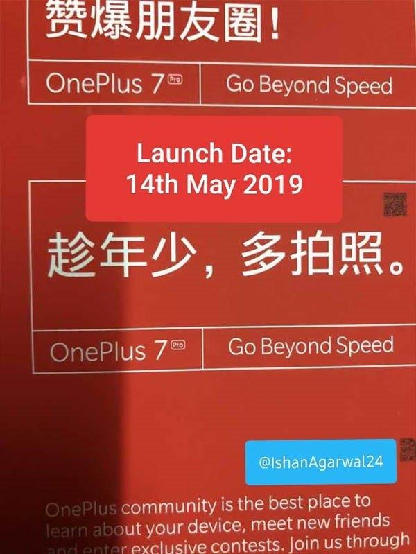 oneplus 7 tin đồn ngày ra mắt