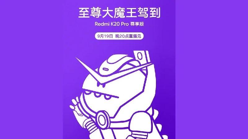redmi k20 pro exclusive edition ngày ra mắt