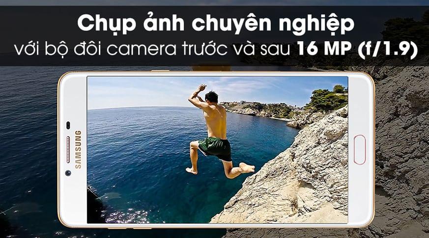camera_2dss-q6
