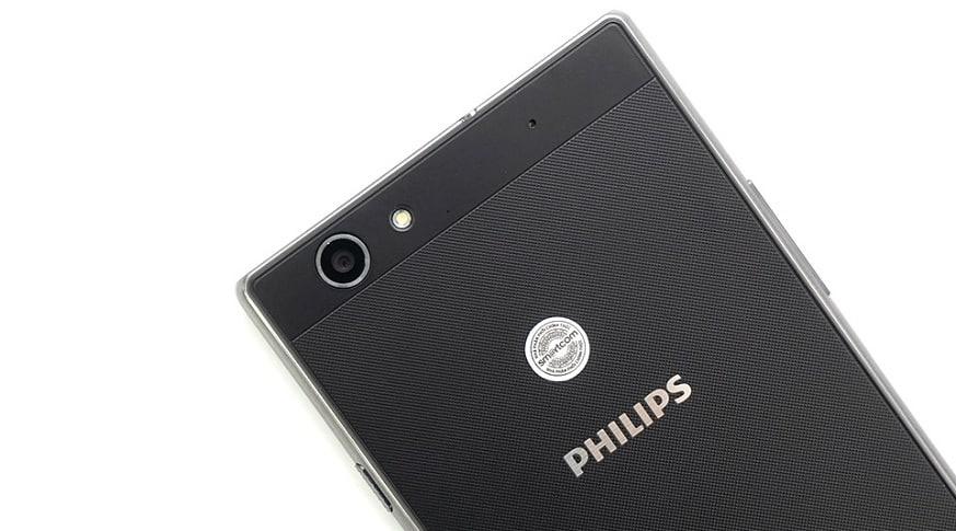 philips-s616-slider-camera