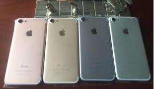 op-iphone-7-va-iphone-7-pro-xuat-hien-ngay-tai-viet-nam-1