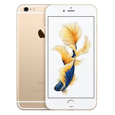 iPhone 6S 32GB Chính Hãng VN/A (Chưa Active)