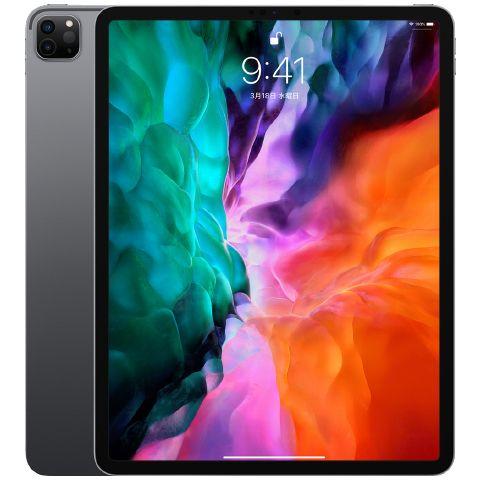 iPad Pro 12.9 256GB (2020) 4G + Wifi Mới 100%
