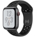 Apple_Watch_Series_4_Nike_GPS