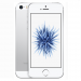 iphone-5s-silver-thumb