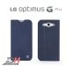 Flip-Cover-Lg-Optimus-G-Pro