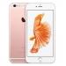 iphone-6s-plus-rose-gold-thumb_2qsp-6p